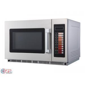 Profesionalna mikrovalovna pečica 34 L - 2100 W